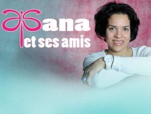 anaetsesamis-banner